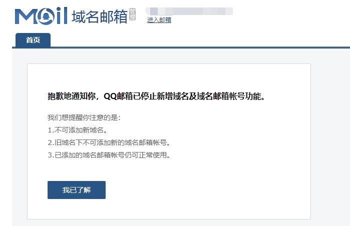 domain-mail.webp.jpg